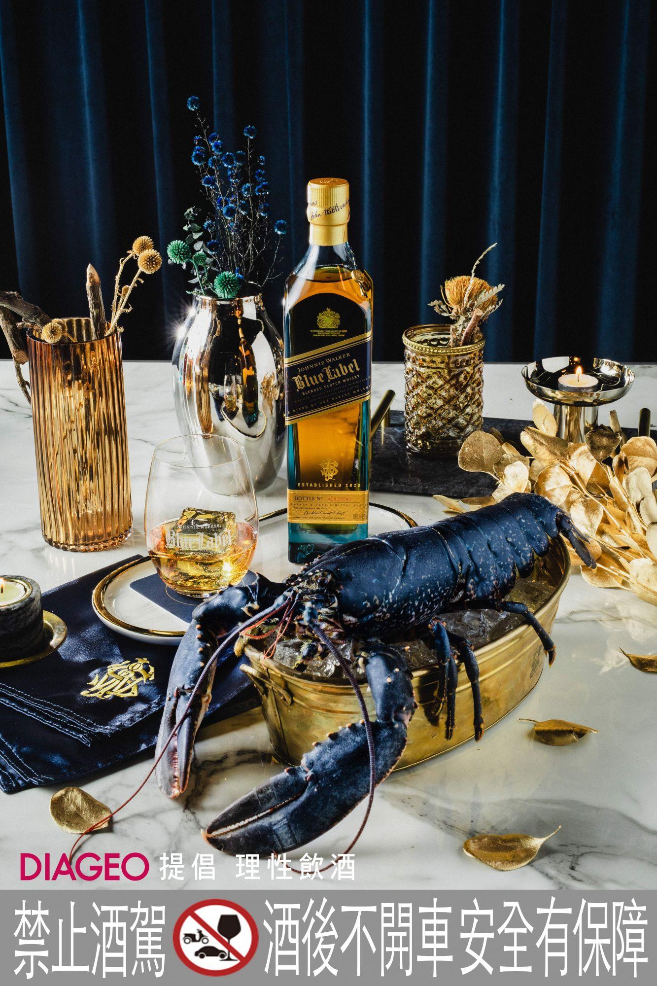 2020開春最震撼人心的頂級饗宴!Johnnie Walker 藍牌體驗會所「藍舍」以罕見珍饈演繹「萬中選一」核心概念