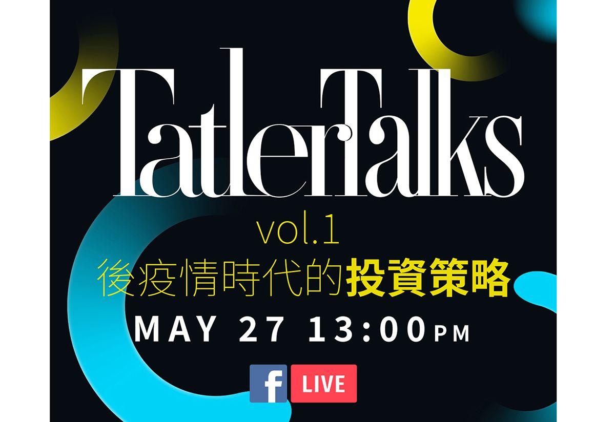 TatlerTalks 直播首登場!鎖定Tatler Taiwan 粉絲專頁邀請讀者準時上線