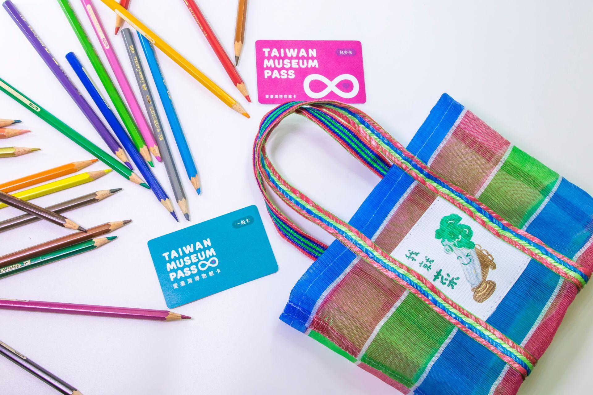夏季避暑最佳遊玩景點!全台唯一「愛臺灣博物館卡」讓你暢遊國立故宮博物院、奇美博物館國⋯⋯等9大人氣博物館、18個園區!