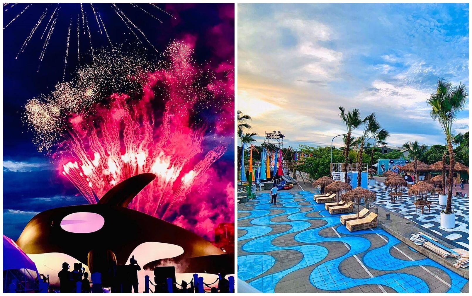 全球唯一超大型安平虎鯨揭幕夏日嘉年華,南洋風園區、煙火秀、水上氣墊樂園、董事長樂團開唱 這個暑假就是要去台南玩!