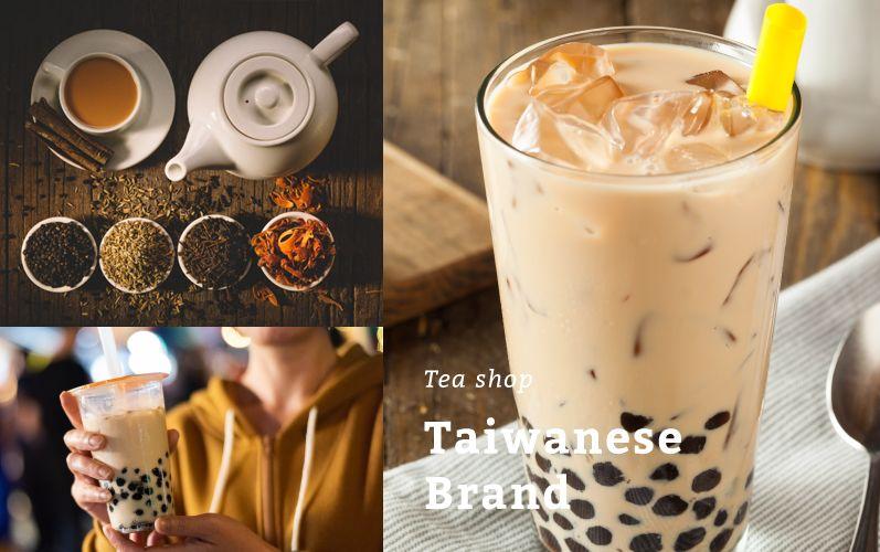 這些品牌都來自台南!台灣知名手搖杯 50 嵐、清心福全、迷客夏背後的故事