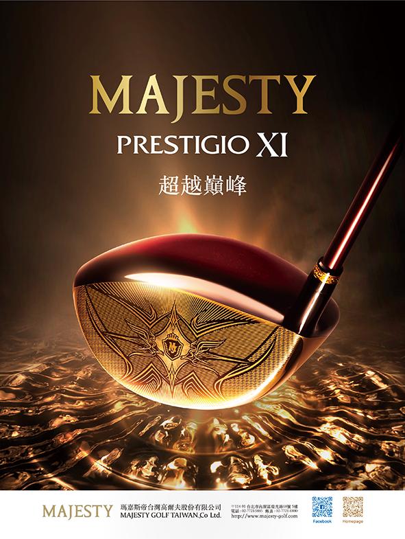 唯有王者,才能超越自我、征服巔峰!MAJESTY PRESTIGIO XI擊出無與倫比的彈道軌跡