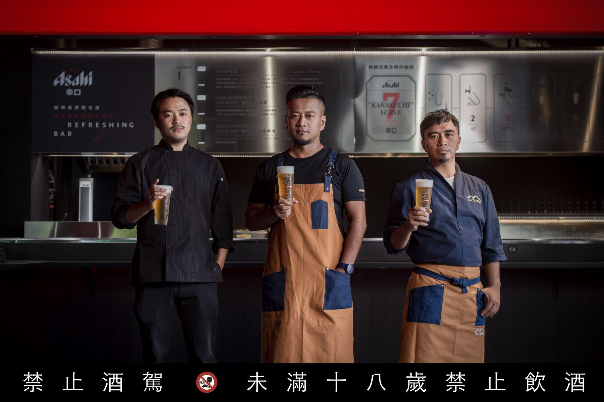南北三大名廚手藝一次品味!為期34天「Asahi SUPER DRY 辛口迴轉餐酒限定店」快閃登場