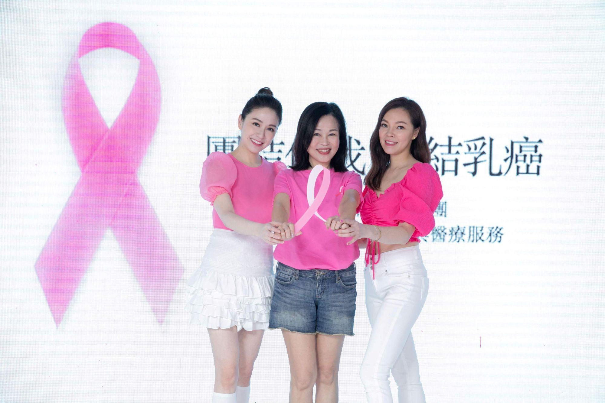 人美心也美!曾馨瑩、蔡依珊為公益公開獻舞:「希望讓更多人重視乳癌防治的重要,愛自己也關心所愛的人。」