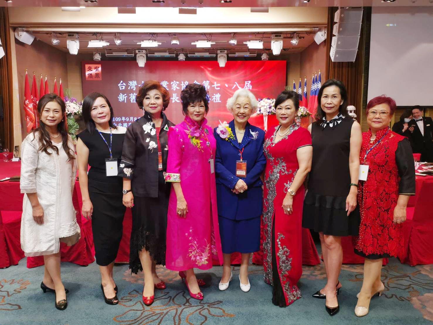 第八屆台灣女企業家協會新任理事長交接典禮:團結女企業家力量,如浴火鳳凰!