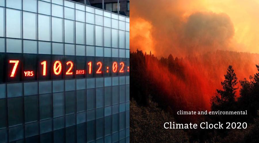 倒數 7 年地球毀滅!紐約聯合廣場出現「氣候時鐘」預警世界末日