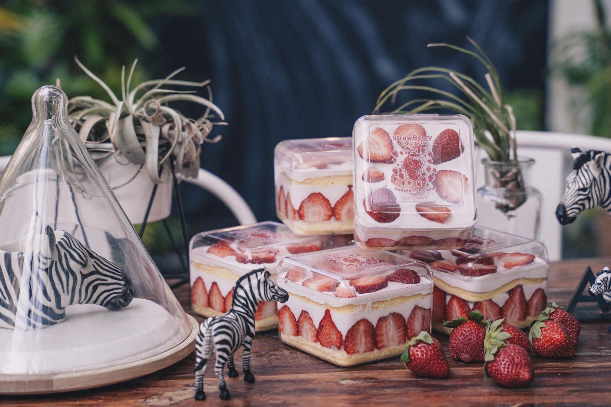 誠品生活耶誕市集 斑馬散步咖啡 草莓巴克斯 特價220元 