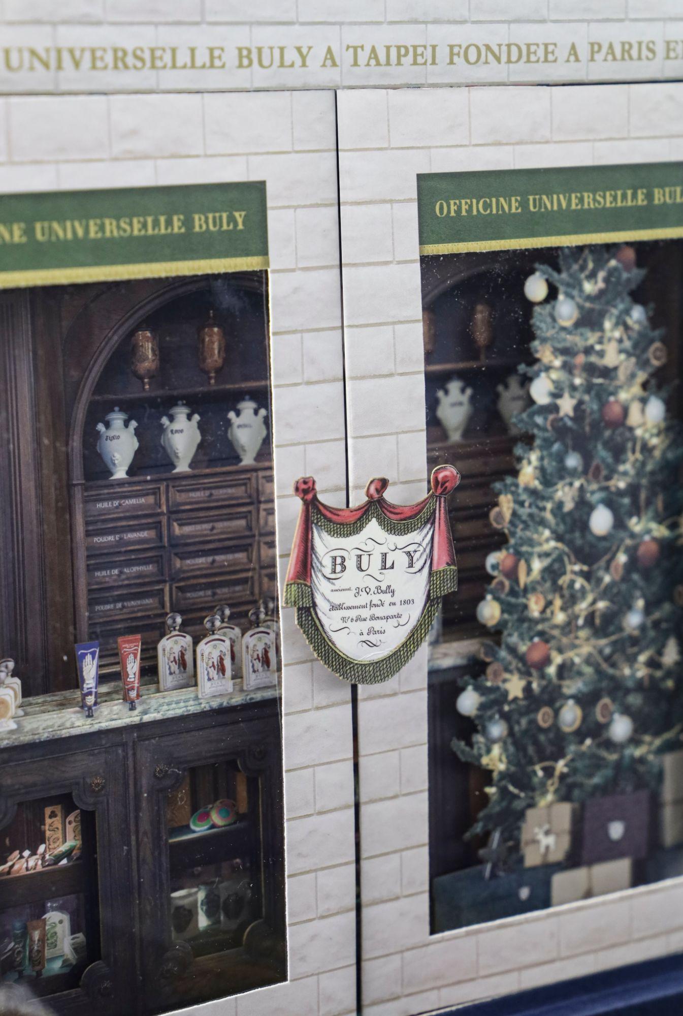 Buly 1803 台灣限定販售聖誕禮盒,以精巧手工紙雕悉心復刻台北敦南門市的店面。