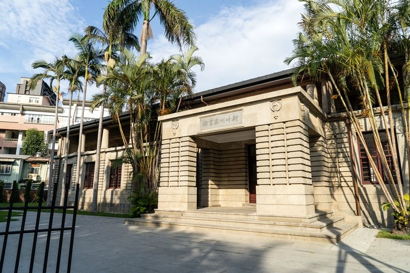 新竹州圖書館。(圖片提供∕台灣設計研究院)