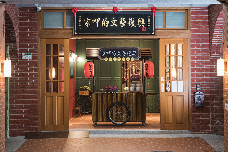 PChome X 米其林餐廳天香樓聯乘推牛肉麵 大稻埕實體店期間限定參觀體驗!