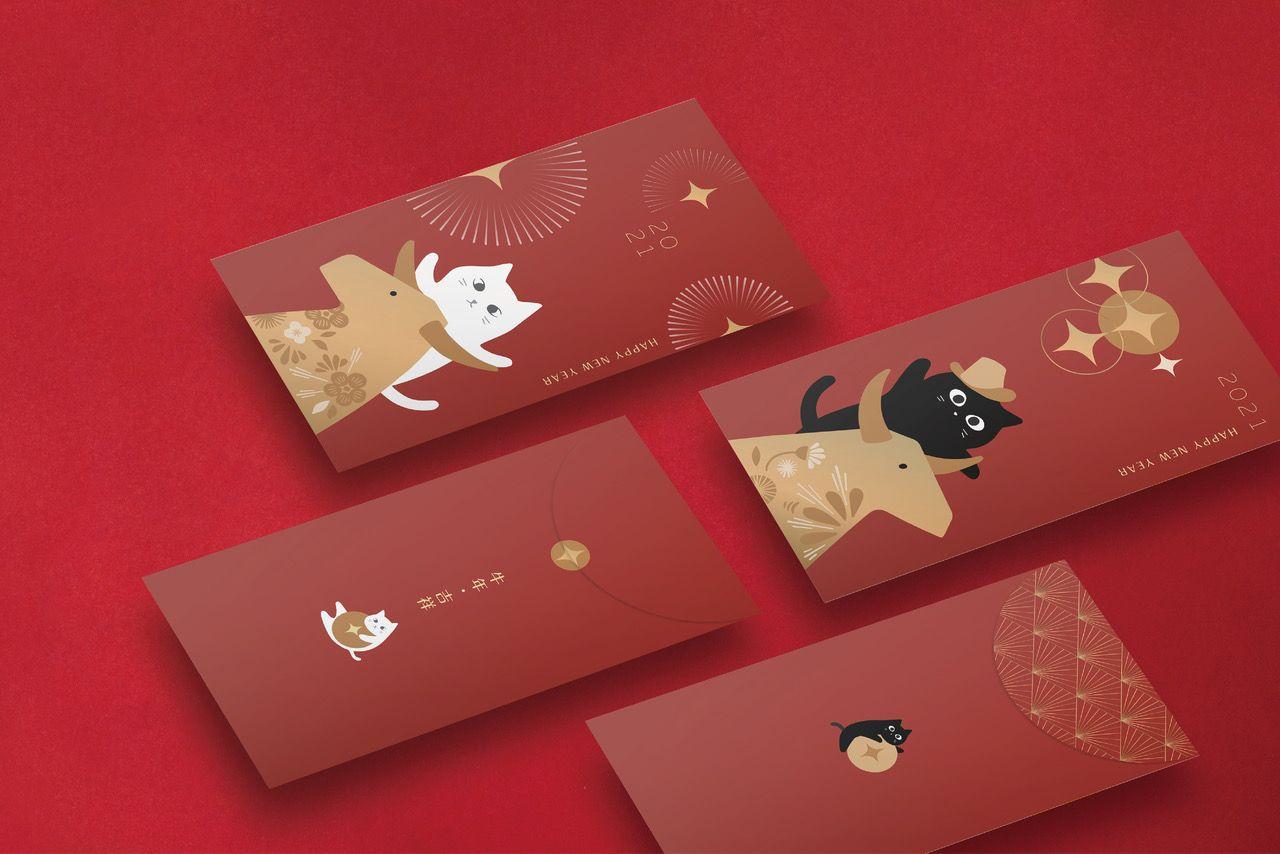 Detai Shukang Mask Paquete rojo de la serie Bison Rider de Año Nuevo.