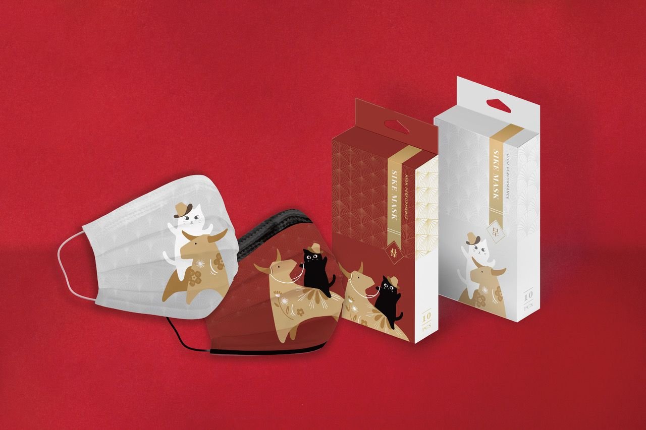 Detai Shukang Mask Serie Bison Rider de Año Nuevo (modelo de posicionamiento).