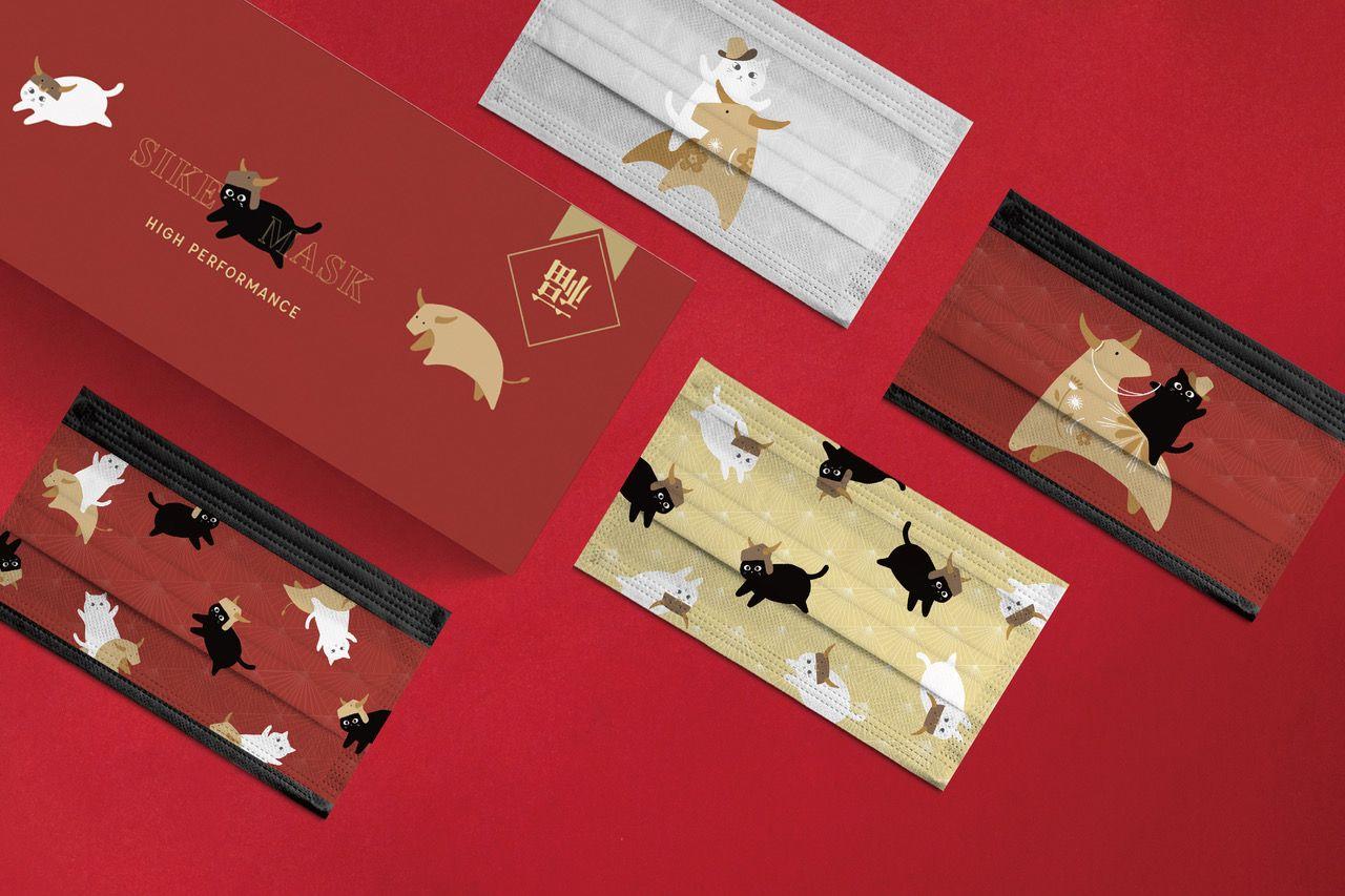 牛年限定口罩賣萌登場!德泰舒康新年「野牛騎士系列」,紅黑白金四色開運又招財