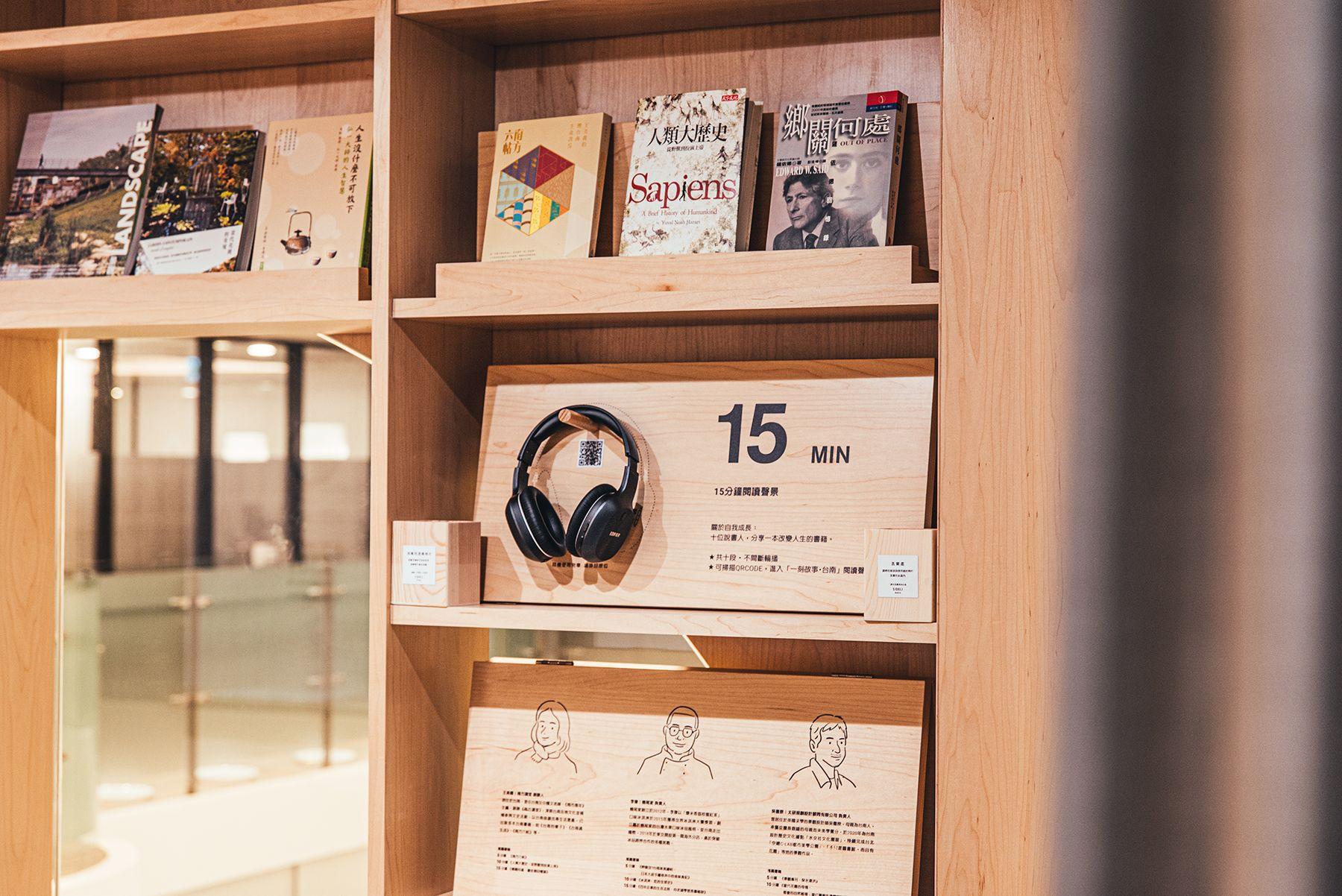 特別邀請由方序中、游智維、林凱洛成立的聲音設計團隊 SIDOLI RADIO(小島裡文化)」,設置《一刻故事.台南》展覽,連結在地。圖⽚來源:Plan b