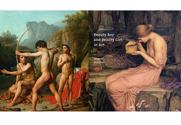 跟著經典名畫窺探對美少年、少女的想像!從《美少年美術史》、《美少女美術史》開啟古今追求美的奇幻旅程