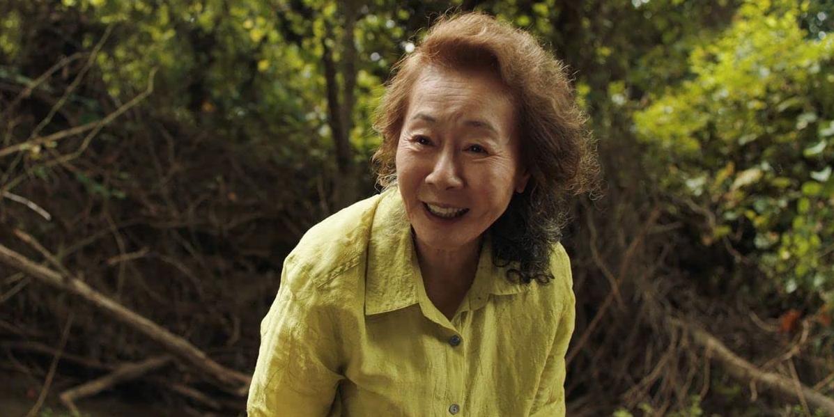 5 個小故事認識「國民阿嬤」尹汝貞:從低谷翻身到《夢想之地》最佳女配角