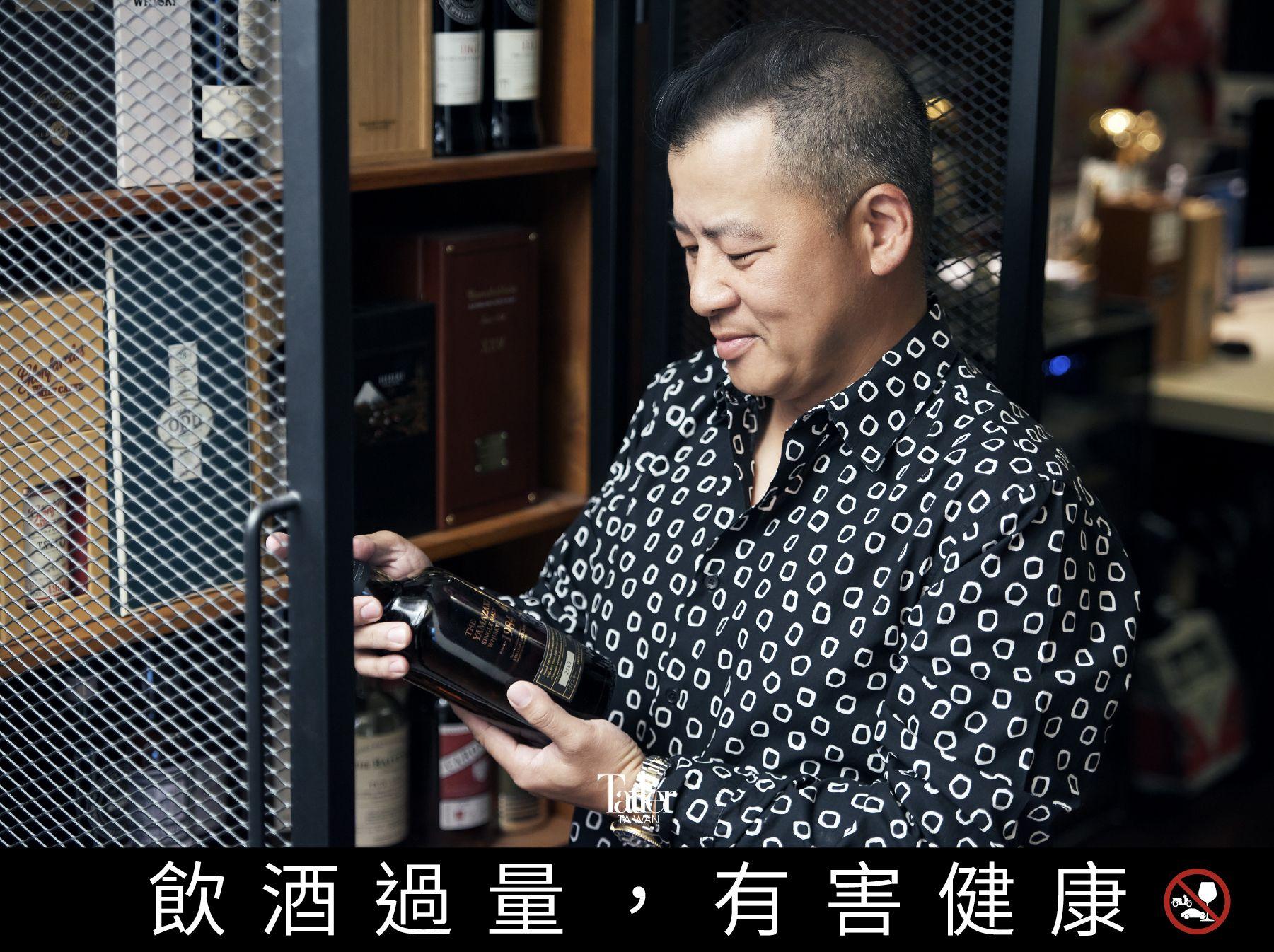 「收藏最大的樂趣,是和懂得的人一同分享」——專訪酒品藏家陳昱龍