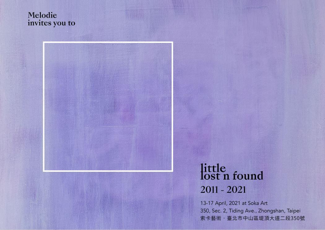 集十年美學薈萃!LinLi婚紗總監黃湘云義賣畫展:「Little|Lost and Found」愛心助慢飛天使翱翔