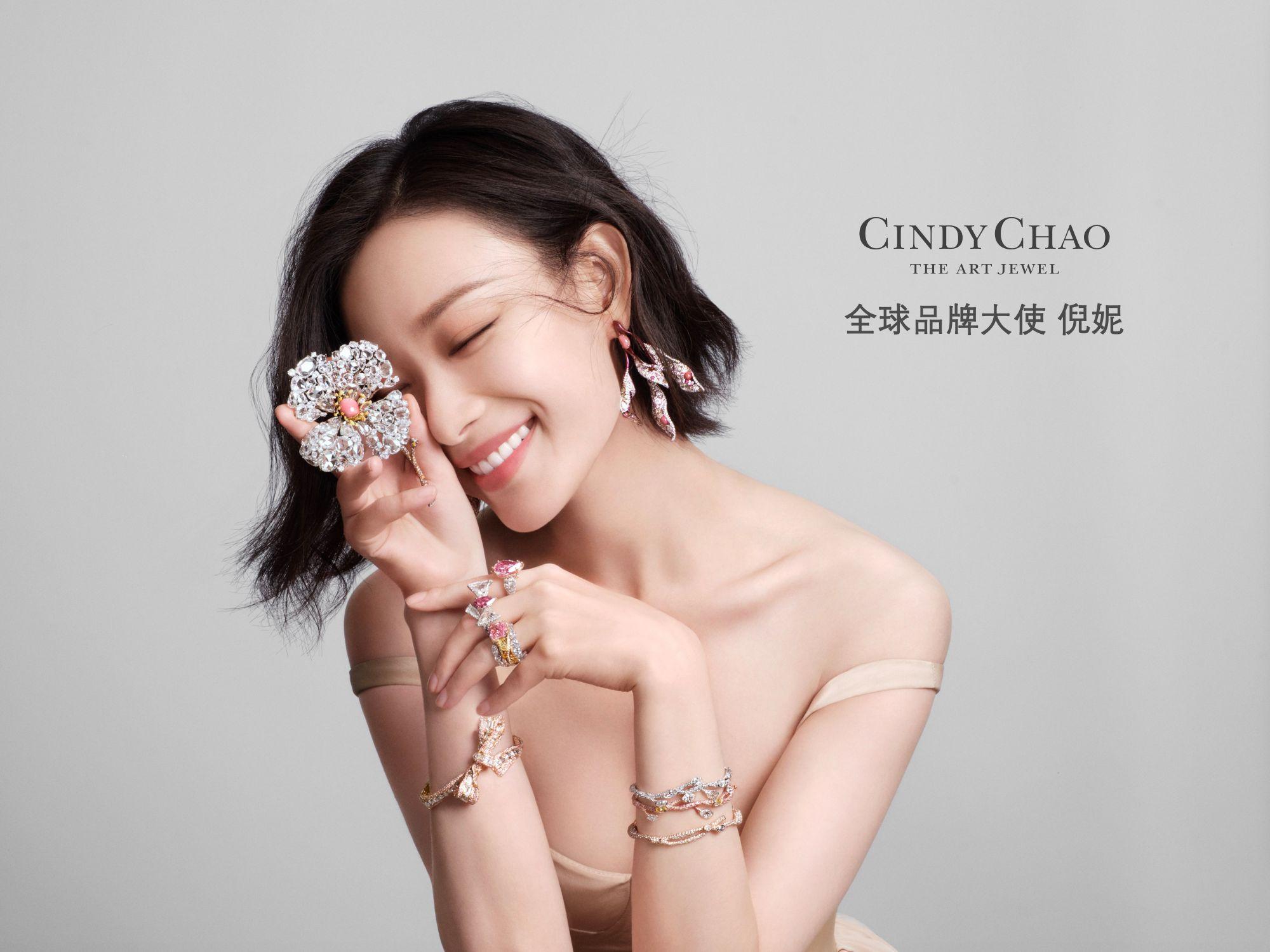 倪妮成為Cindy Chao The Art Jewel全球品牌大使,稀世粉紅鑽流轉優雅形象