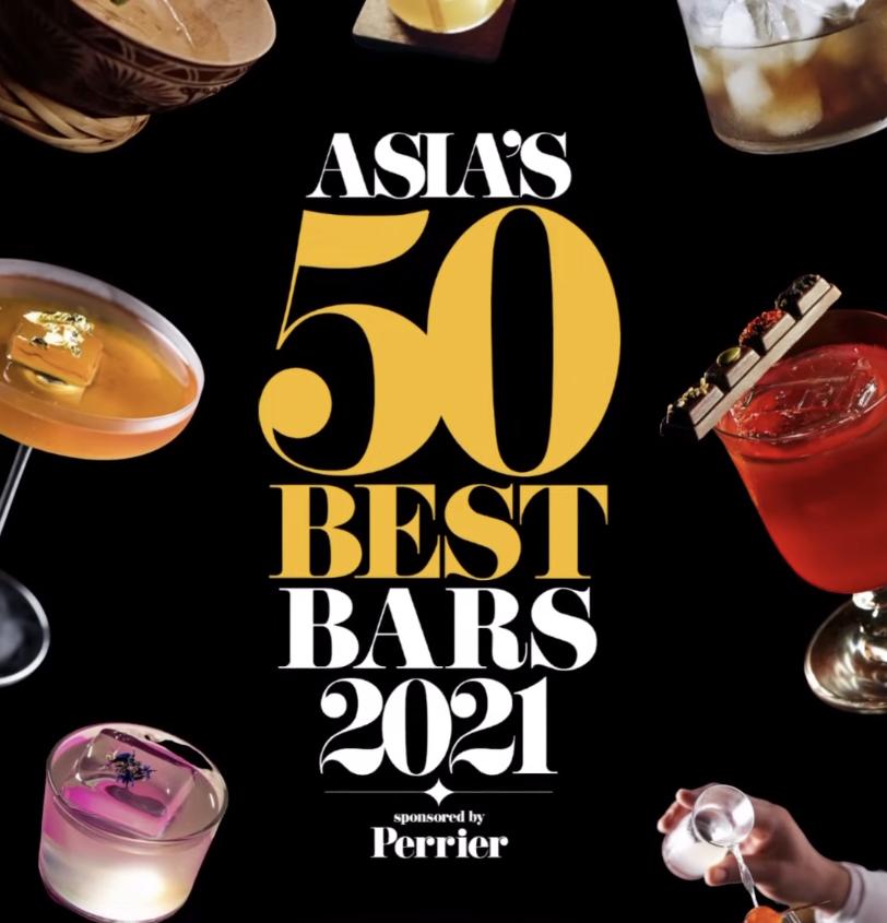 2021亞洲50大最佳酒吧出爐!Tatler獨家專訪4間酒吧主理人分享獲獎心得