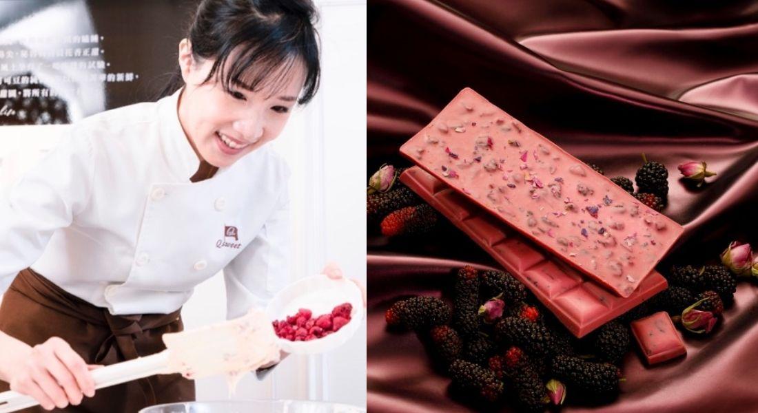 2021世界巧克力大賽結果揭曉!台灣「Q sweet」吳葵妮獲五大獎驚艷國際!