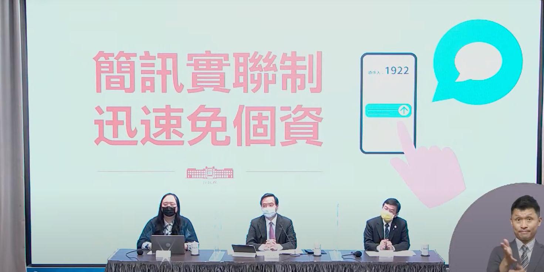 唐鳳開發的「簡訊實聯制」如何五秒鐘搞定?懶人包整理給你