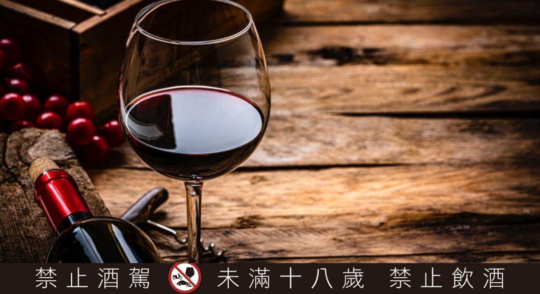 紅酒品飲的6個基礎知識,酒杯怎麼選、如何儲存......一篇告訴你!