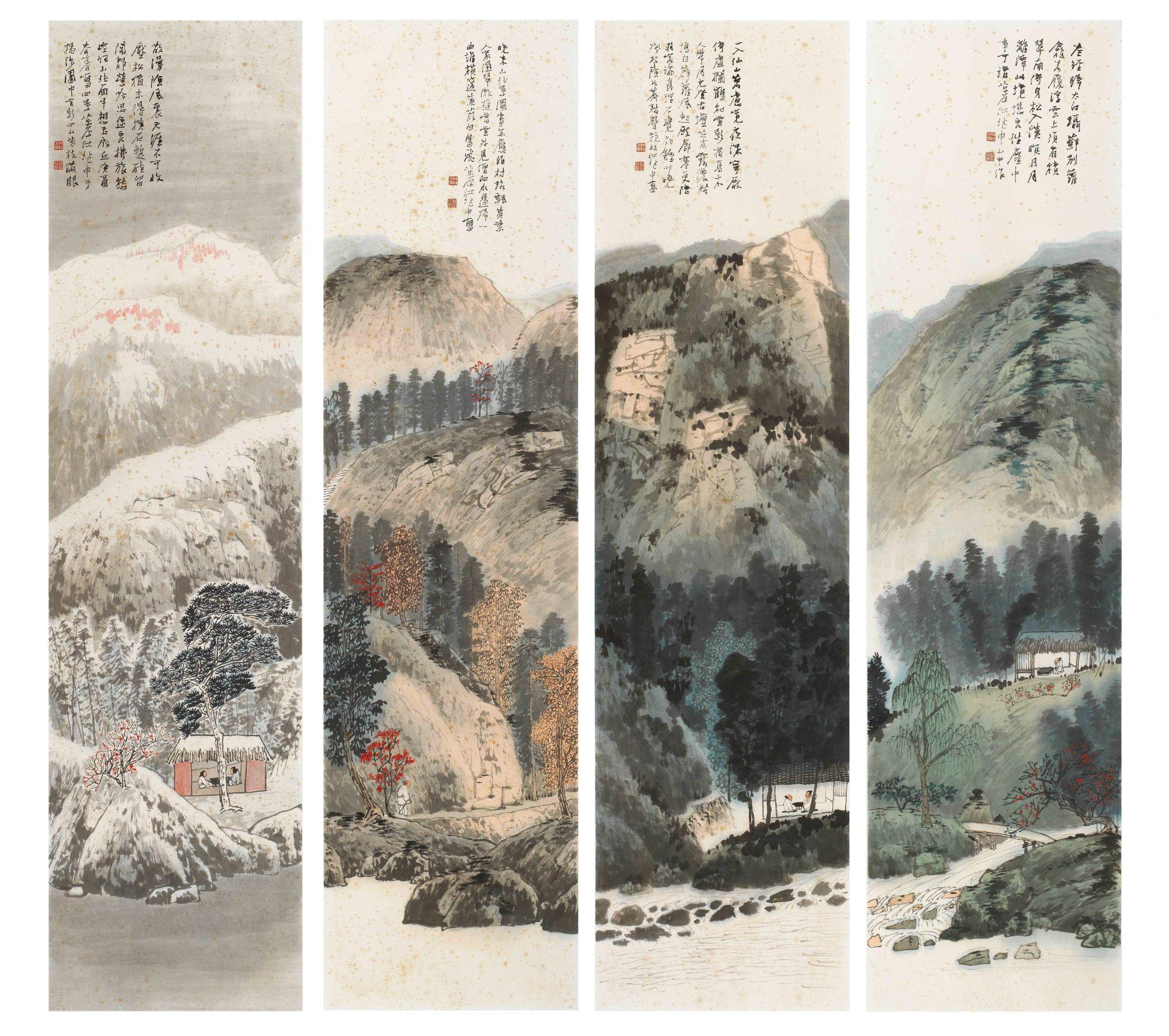 江兆申 《四季山水》