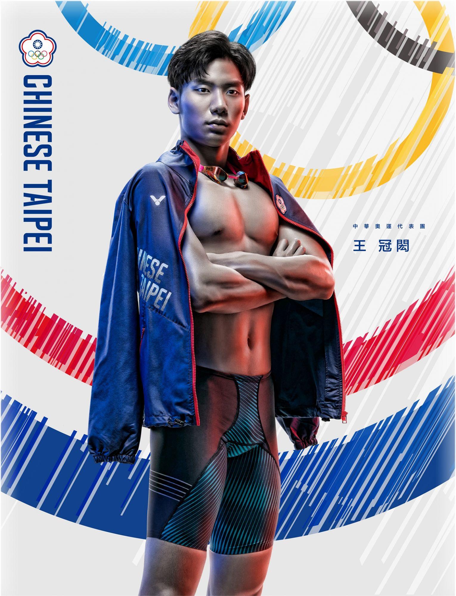 台灣「蝶泳新星」王冠閎。圖片來源/中華奧會 Chinese Taipei Olympic Committee@Facebook