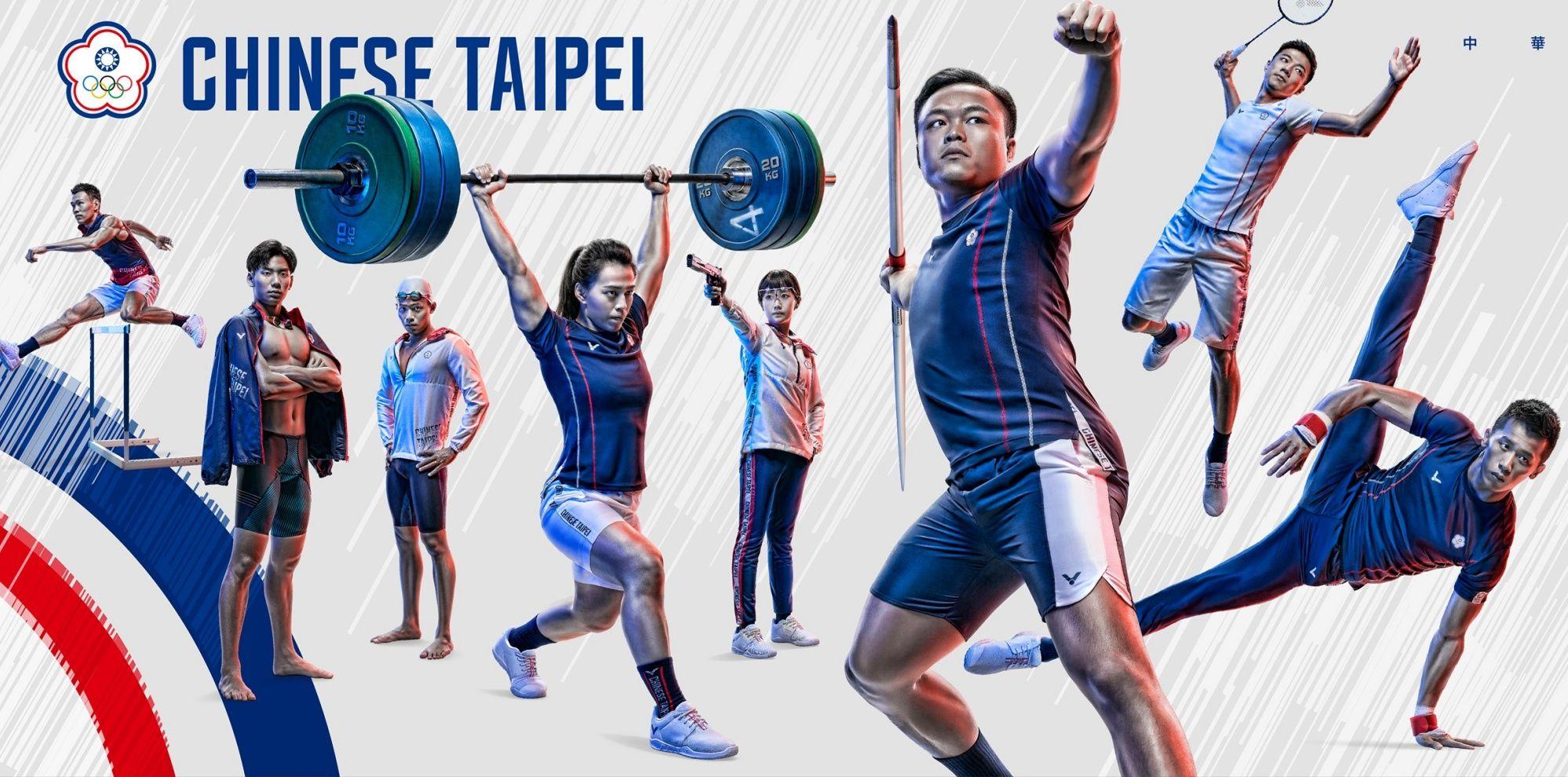 圖片來源/中華奧會 Chinese Taipei Olympic Committee@Facebook