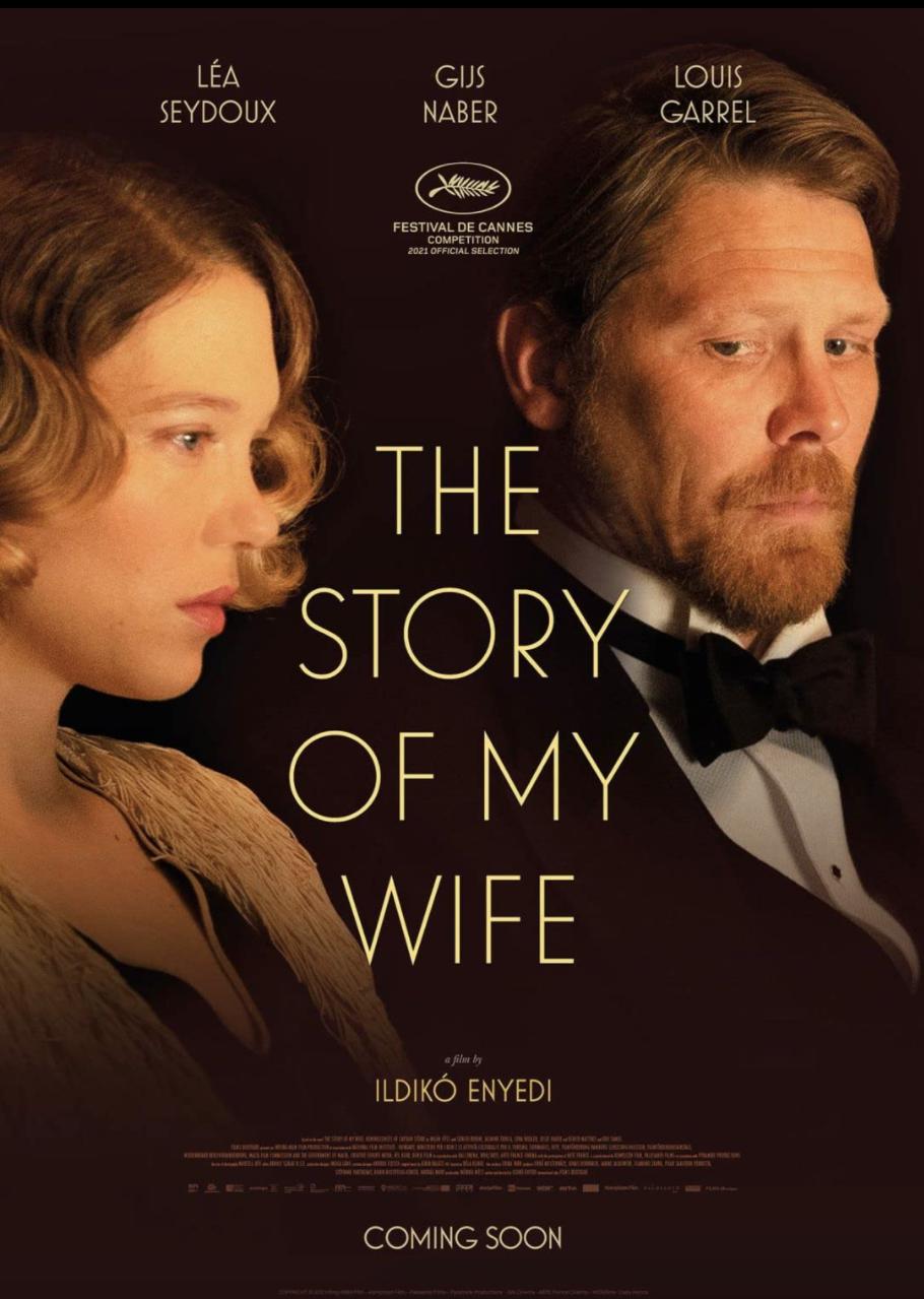 《妻子的故事》官方電影海報