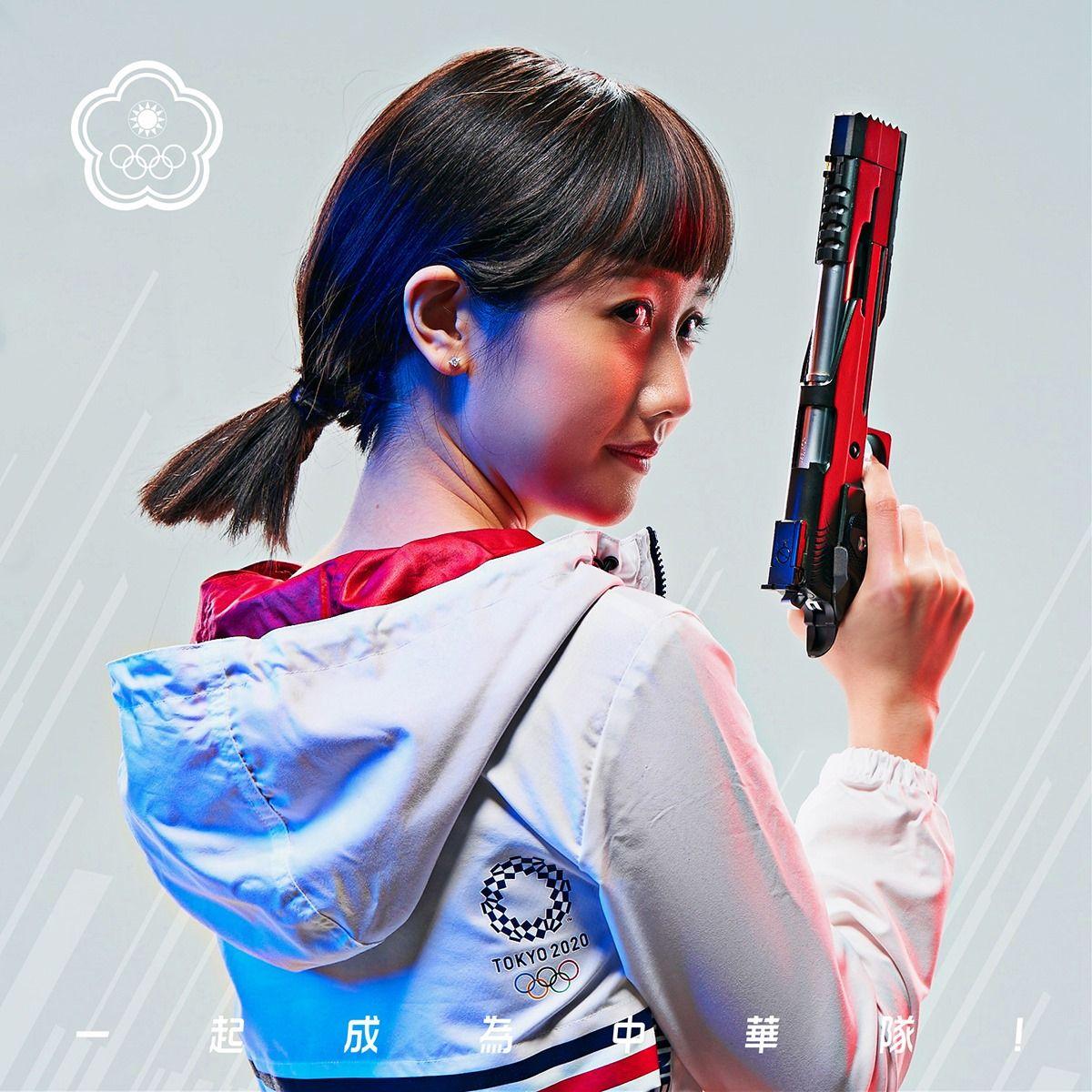 吳佳穎。(圖片來源/中華奧會 Chinese Taipei Olympic Committee@Facebook)