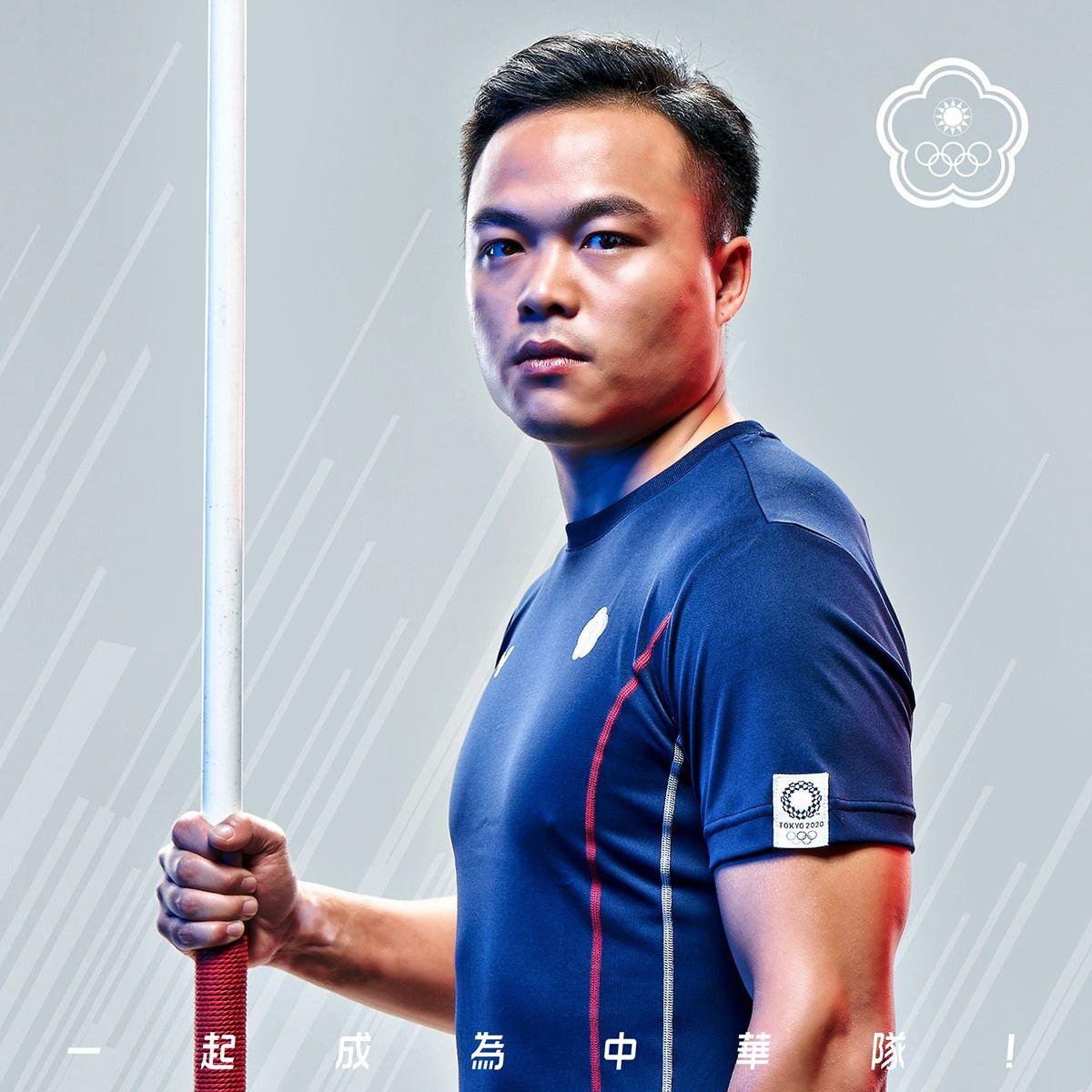 鄭兆村。(圖片來源/中華奧會 Chinese Taipei Olympic Committee@Facebook)