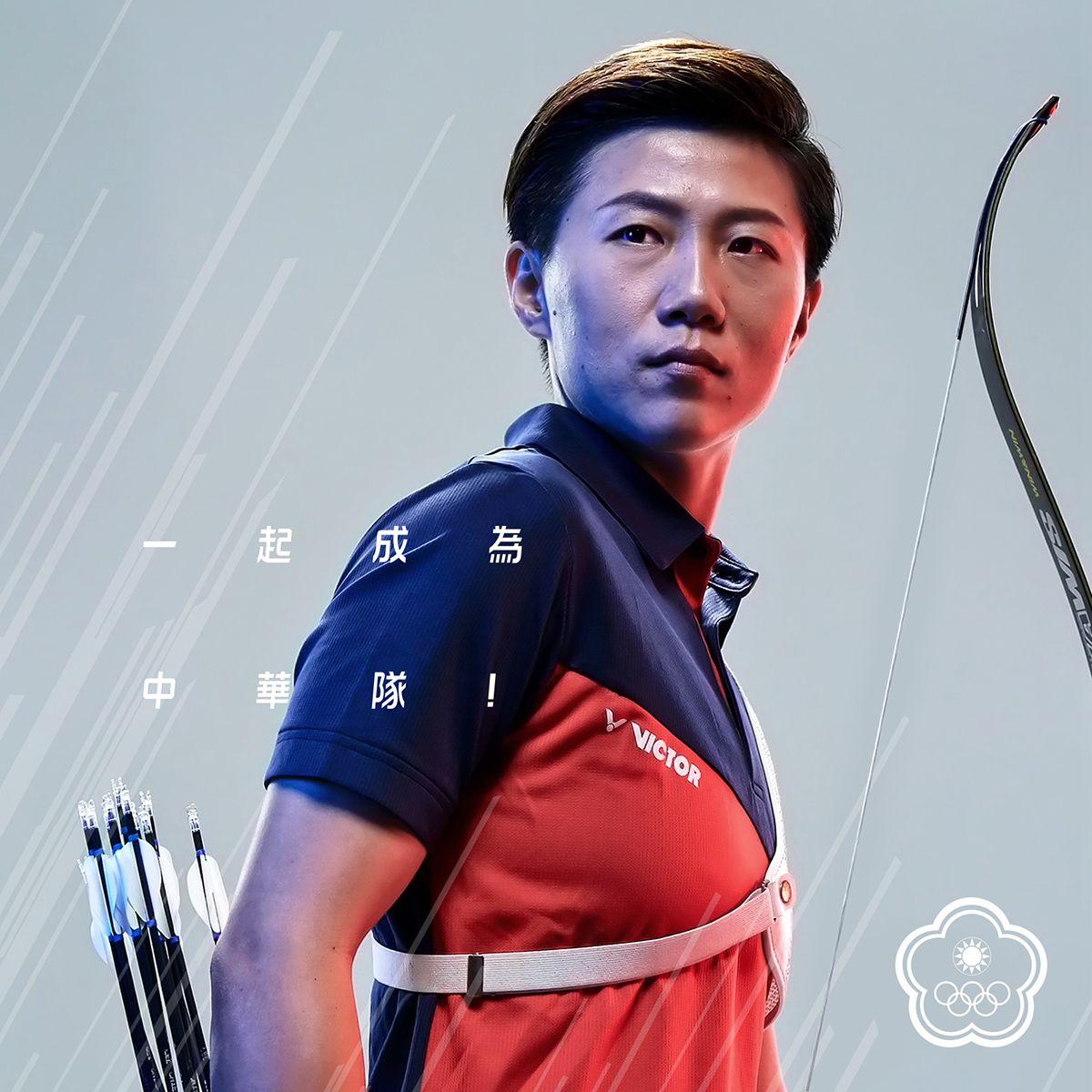 雷千瑩。(圖片來源/中華奧會 Chinese Taipei Olympic Committee@Facebook)