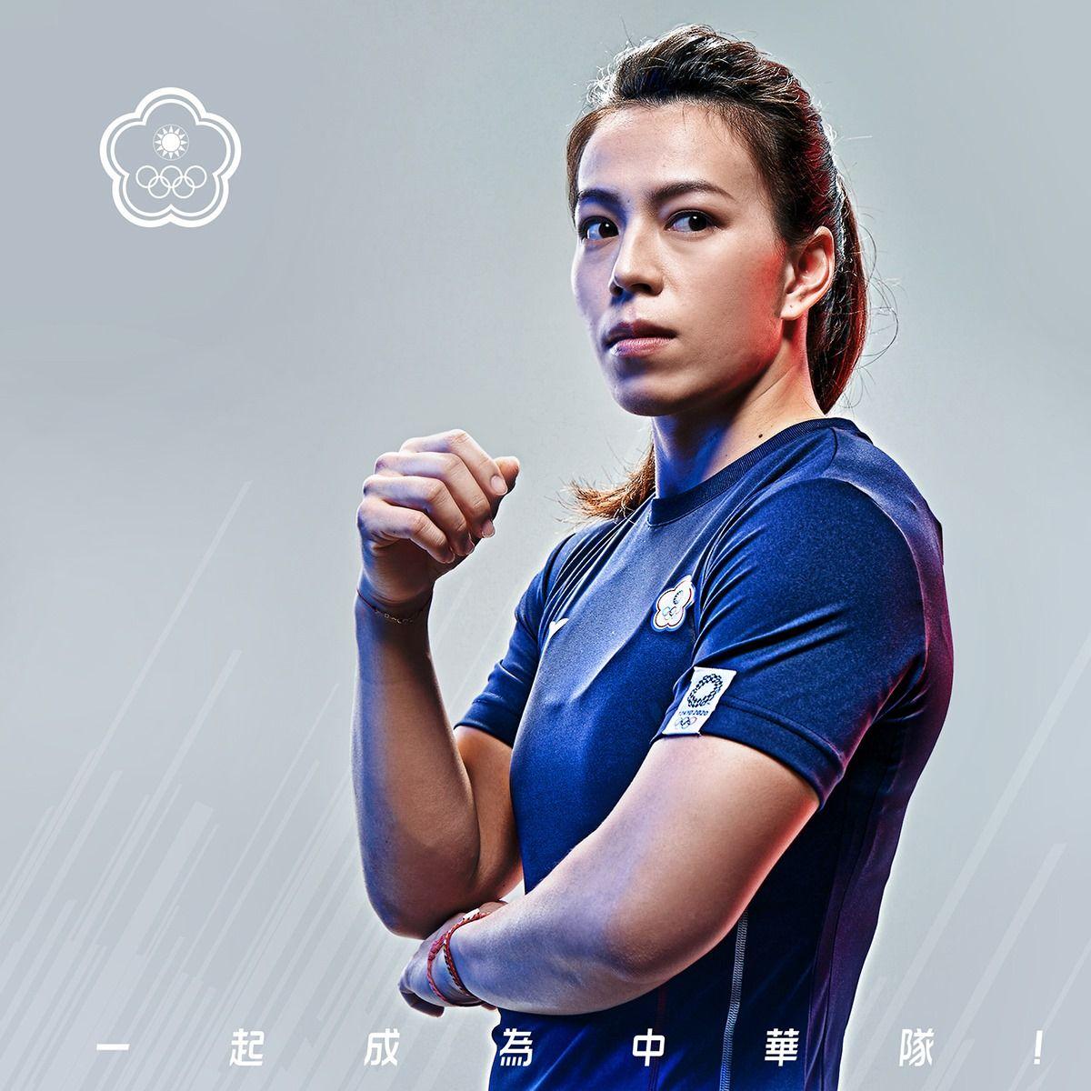 郭婞淳。(圖片來源/中華奧會 Chinese Taipei Olympic Committee@Facebook)