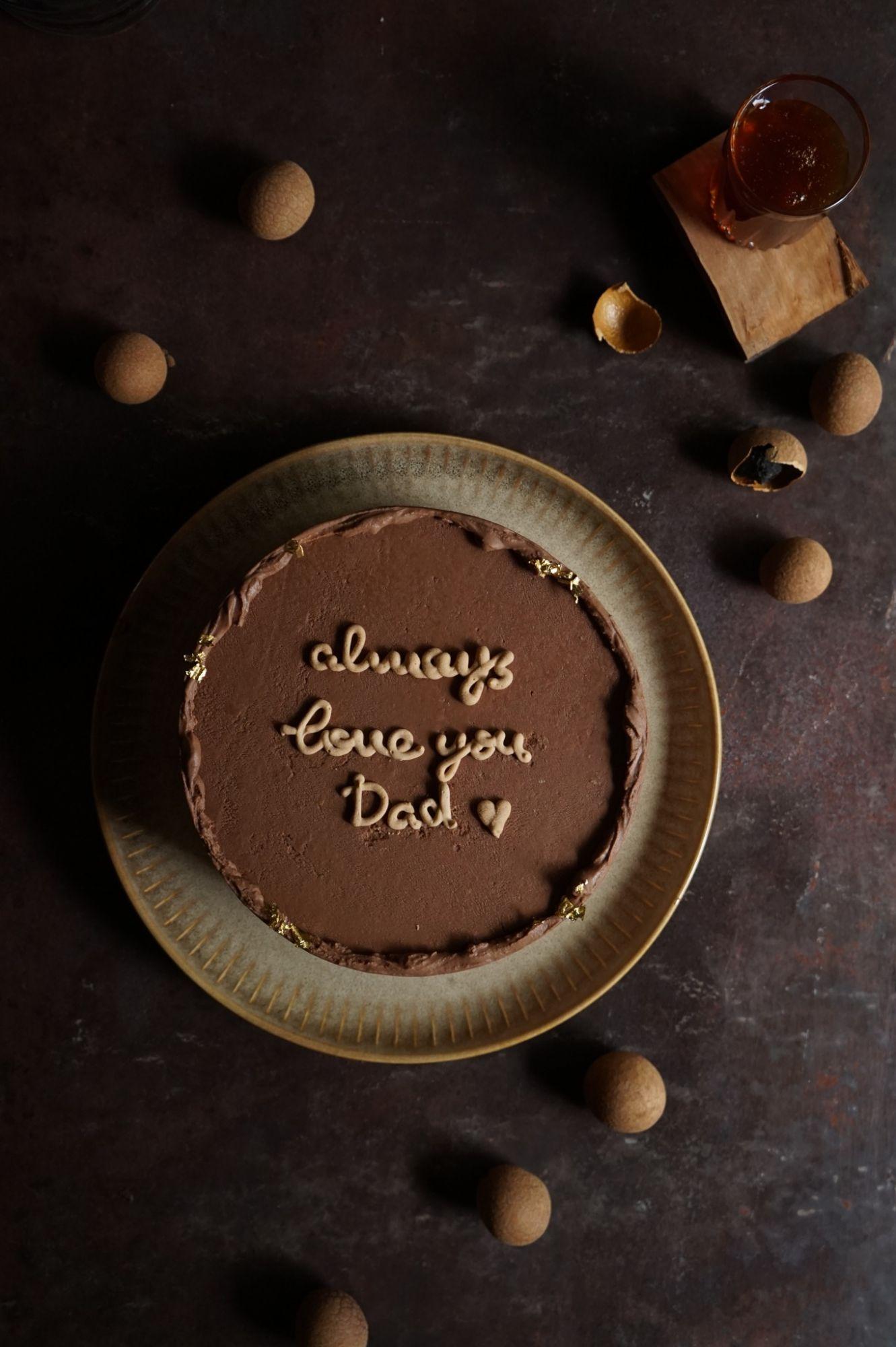 進益糕餅「柴燒龍眼巧克力慕斯」