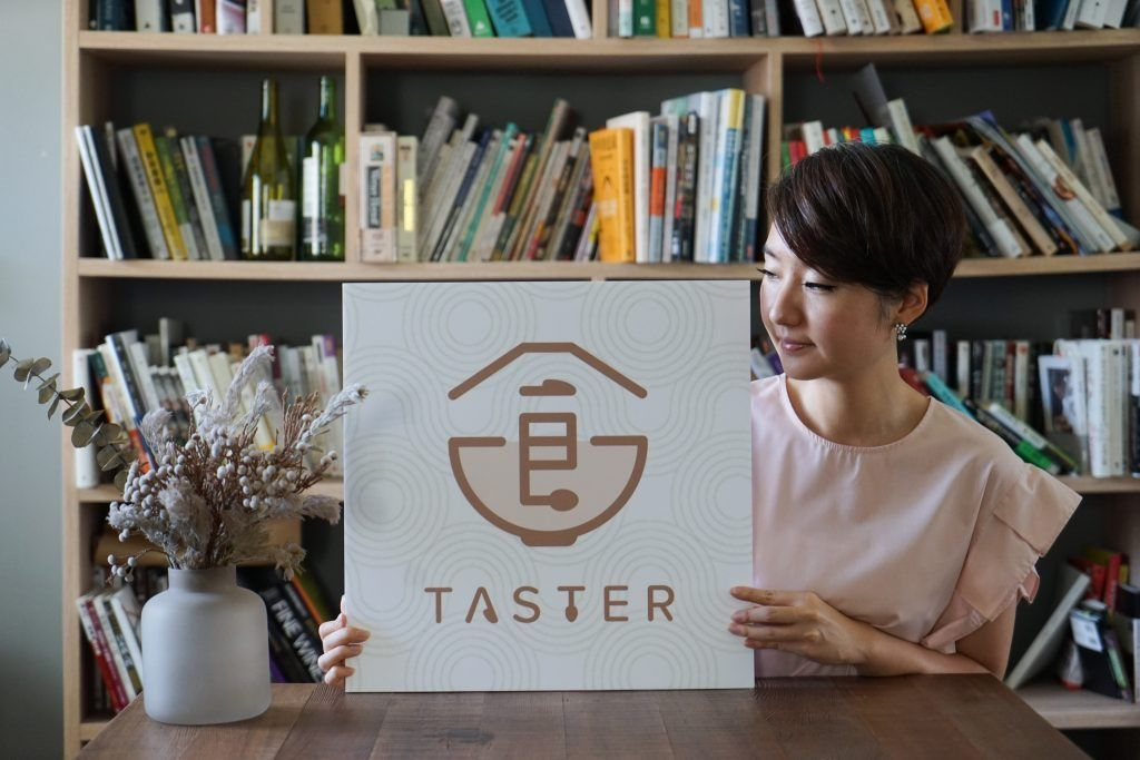 Taster美食加創辦人高琹雯Liz。