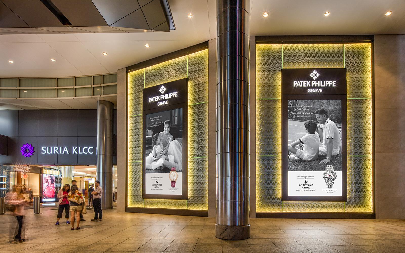 The new Patek Philippe boutique at Suria KLCC