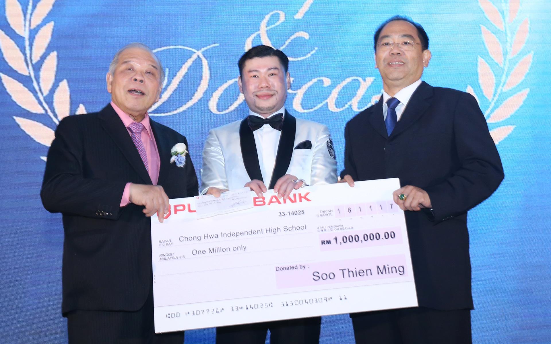 Soo Thien Ming, Datuk Airique Soo and Datuk Seri Lim Keng Cheng