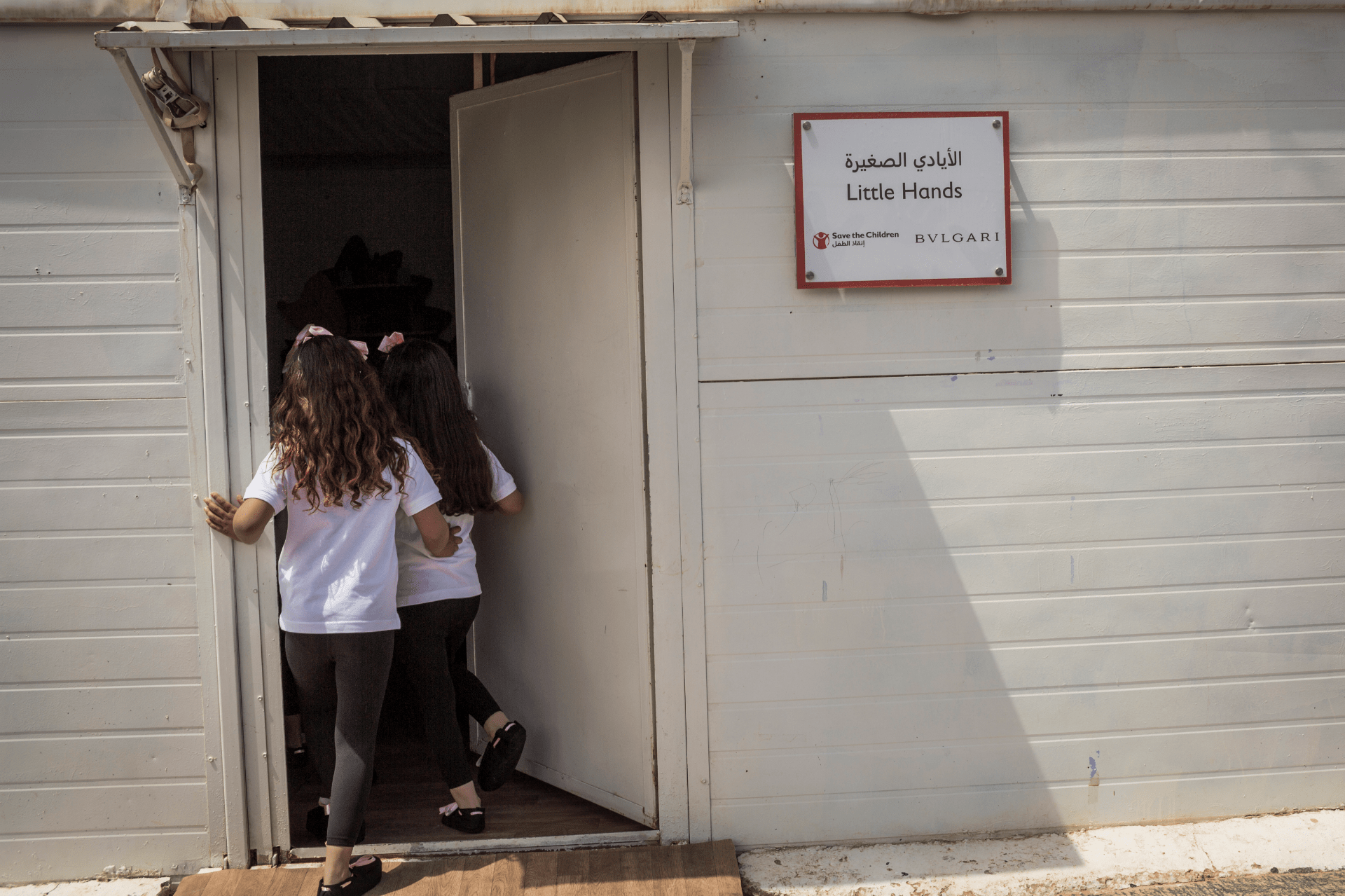 A pre-school built by Bulgari and Save The Children in Za'atari (Photo: Bulgari)