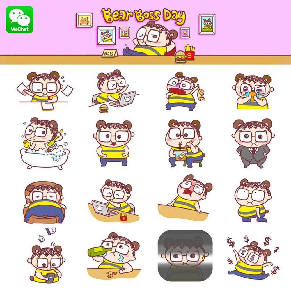 PocoTee & Friends WeChat stickers