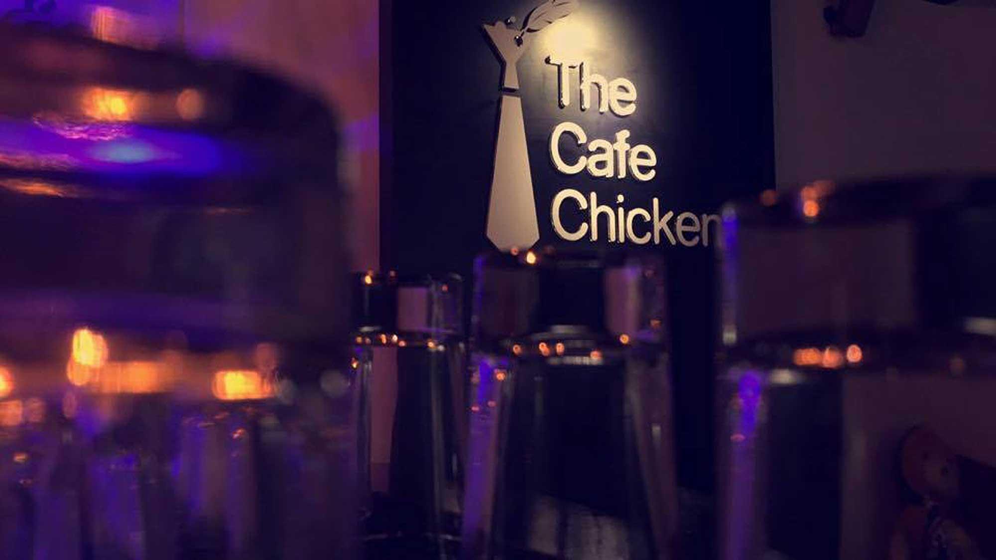Chicken Cafe