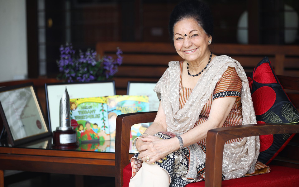 Mohana Gill