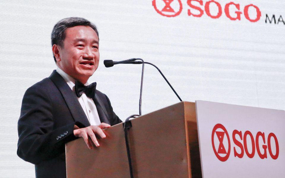 Datuk Alfred Cheng Yoong Choong