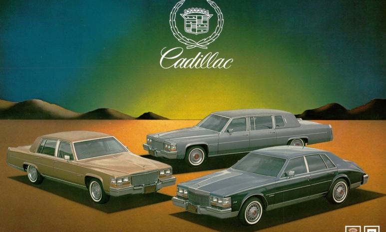 August 1981 Cadillac.jpg