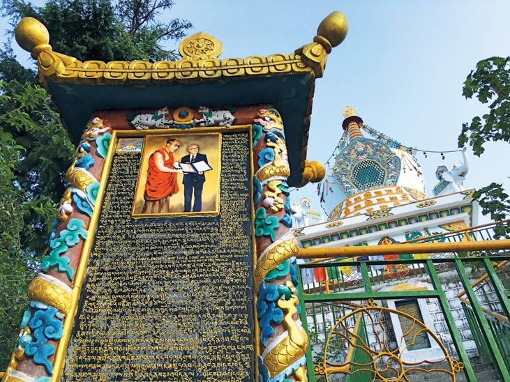 dharamsala-gate.jpg