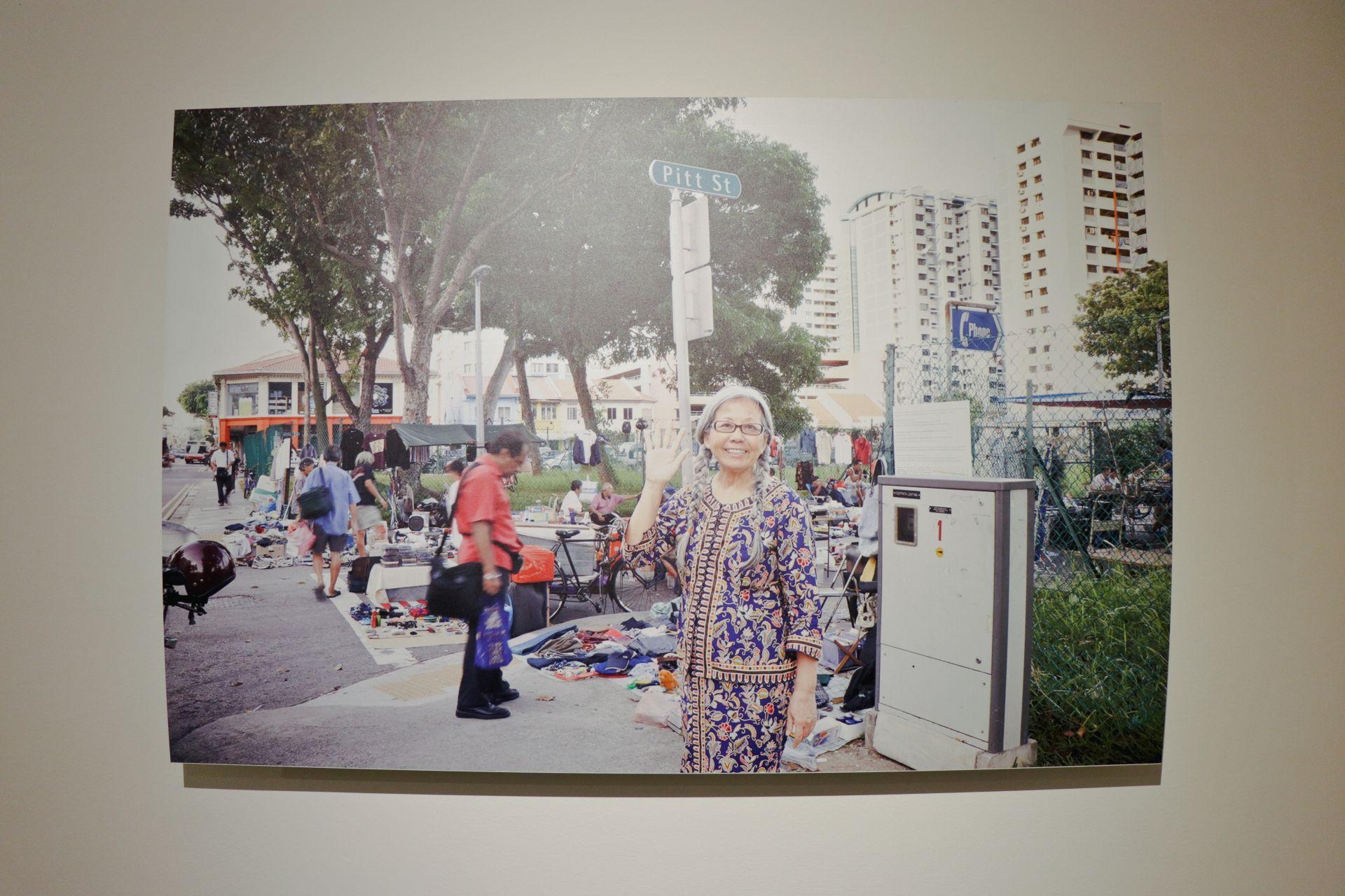Amanda Heng (Singapore)