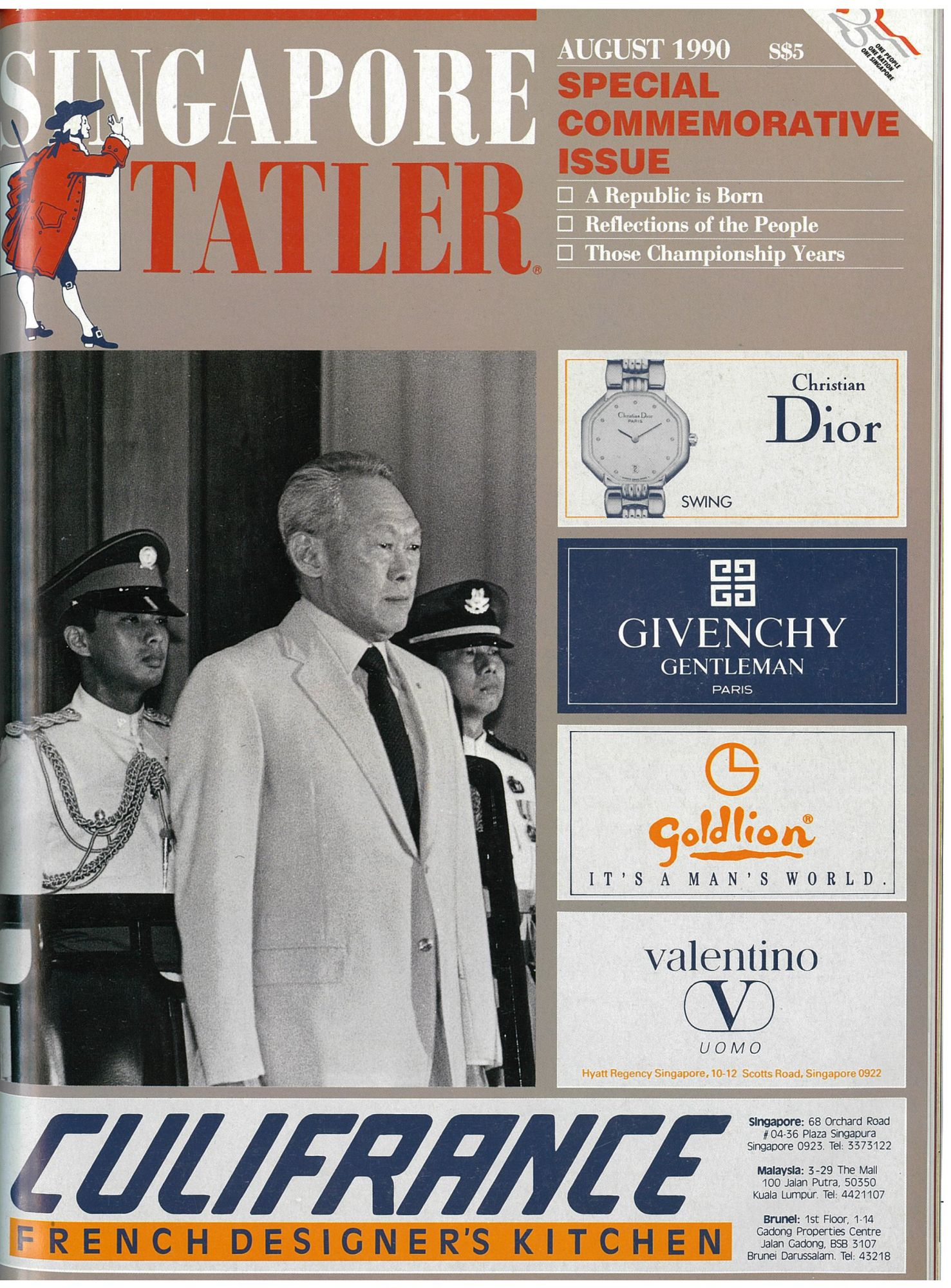 Lee Kuan Yew (Aug 1990)