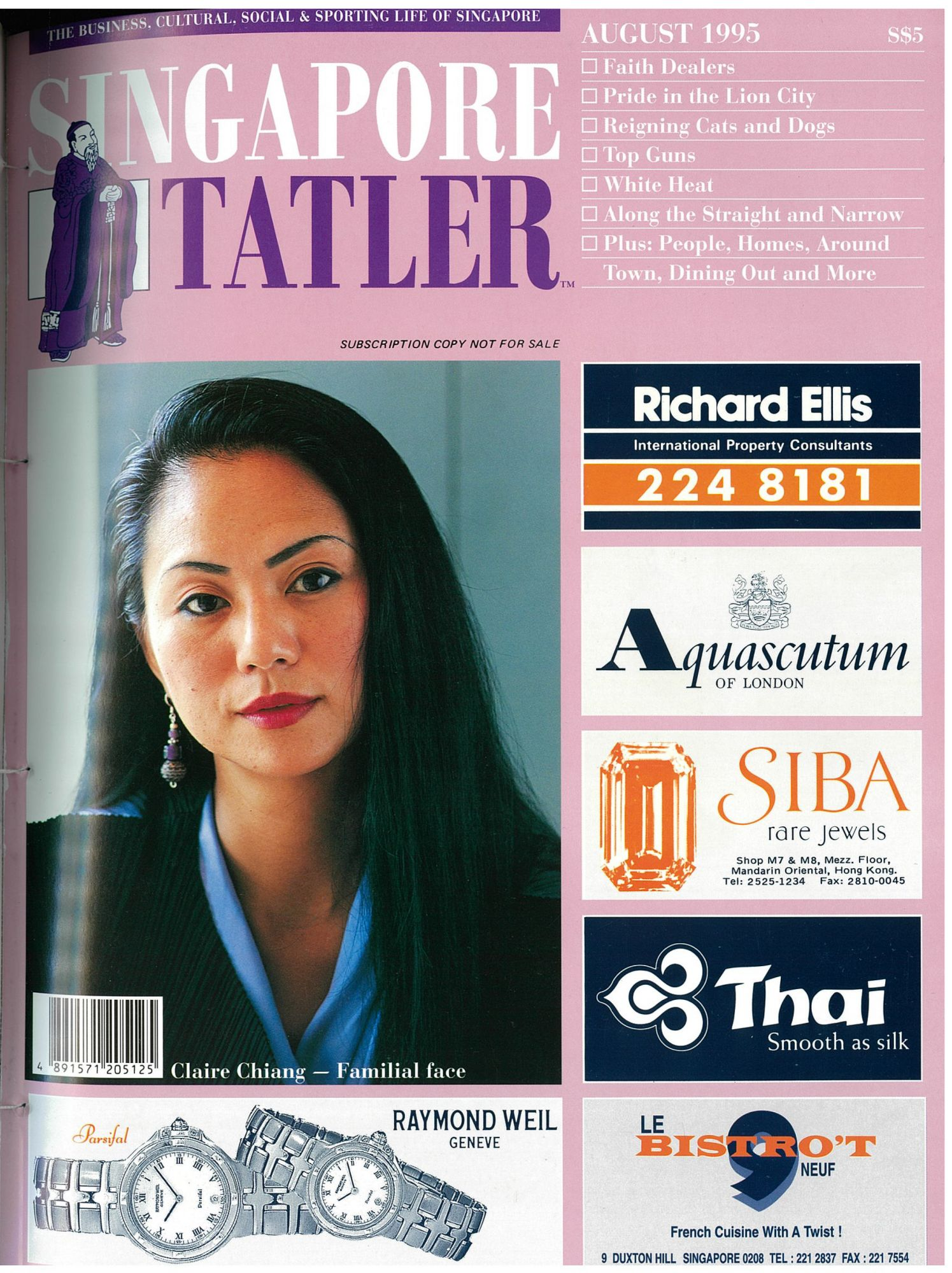 Claire Chiang (Aug 1995)