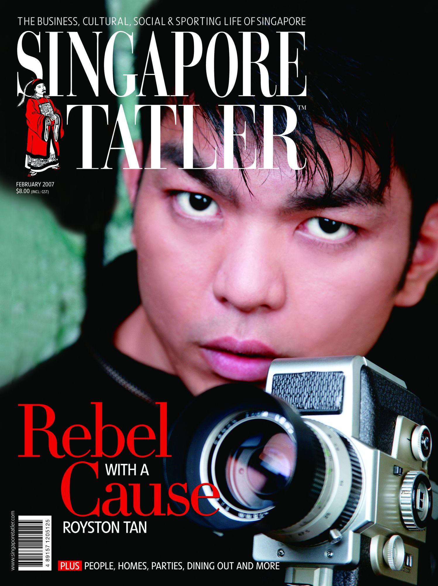 Royston Tan (Feb 2007)